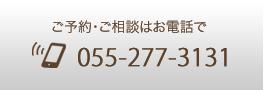 tel:0552773131
